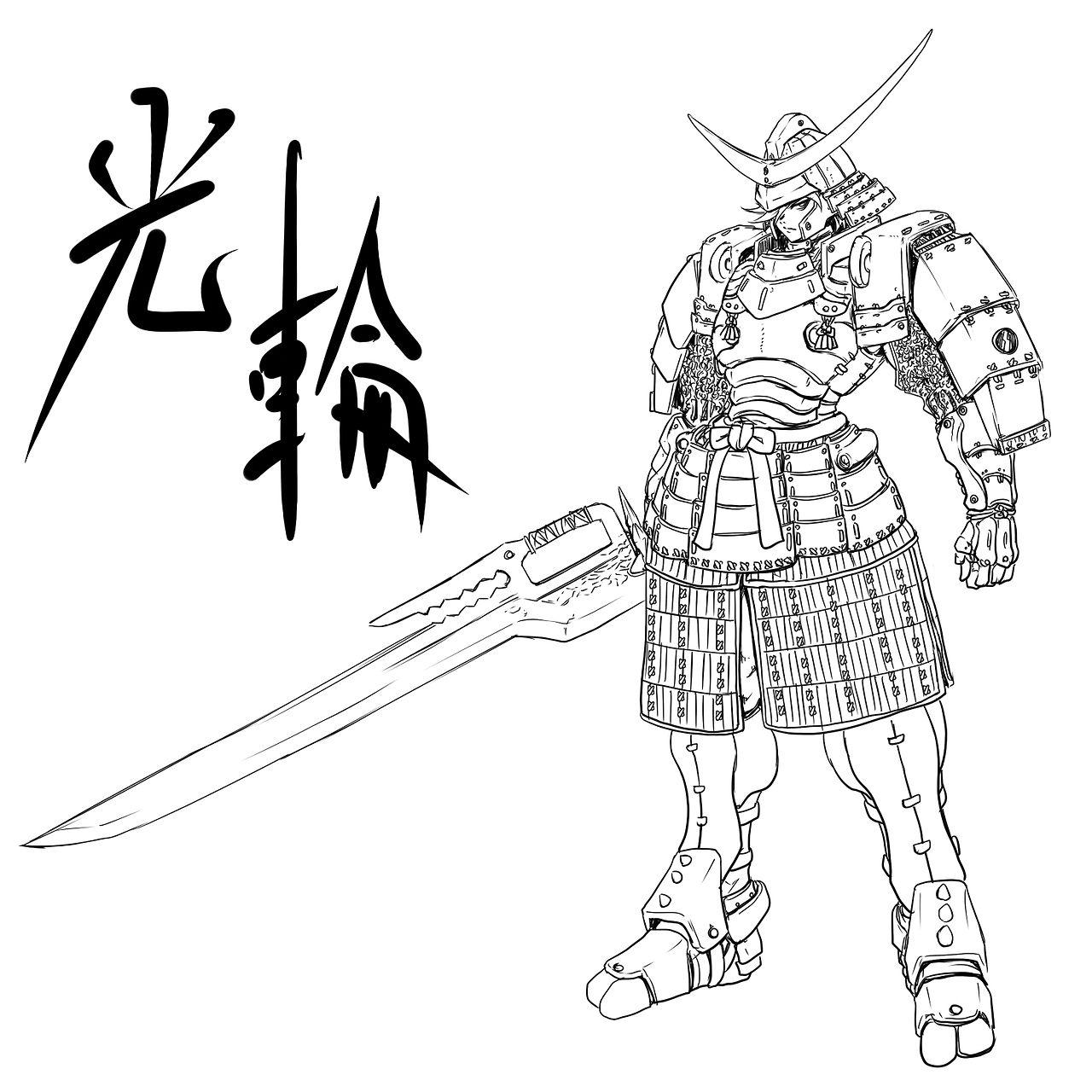 Samurai Troopers Armor Of Kourin