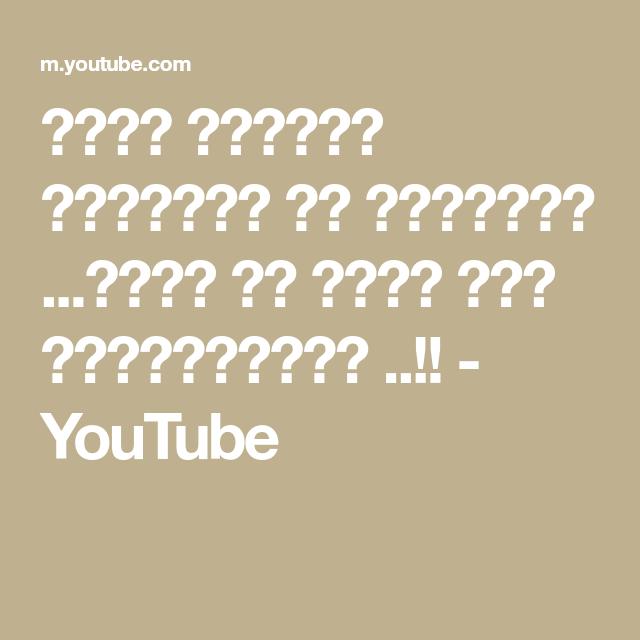 اقوى الردود المحرجة في التاريخ تعلم فن الرد على الإنتقادات Youtube Youtube Fatafeat Blog