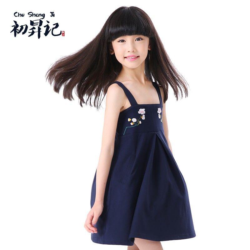 neuesten design marke mode großhandel kleid kinder kleidung-Dress ...