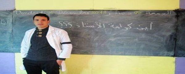 أكادير تلميذ يشهر سكينا في وجه أستاذ أثناء الامتحانات Jackets Denim Jacket Fashion