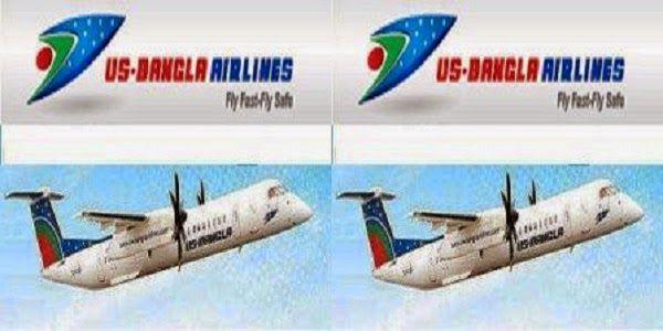 Us bangla flight schedule and fare