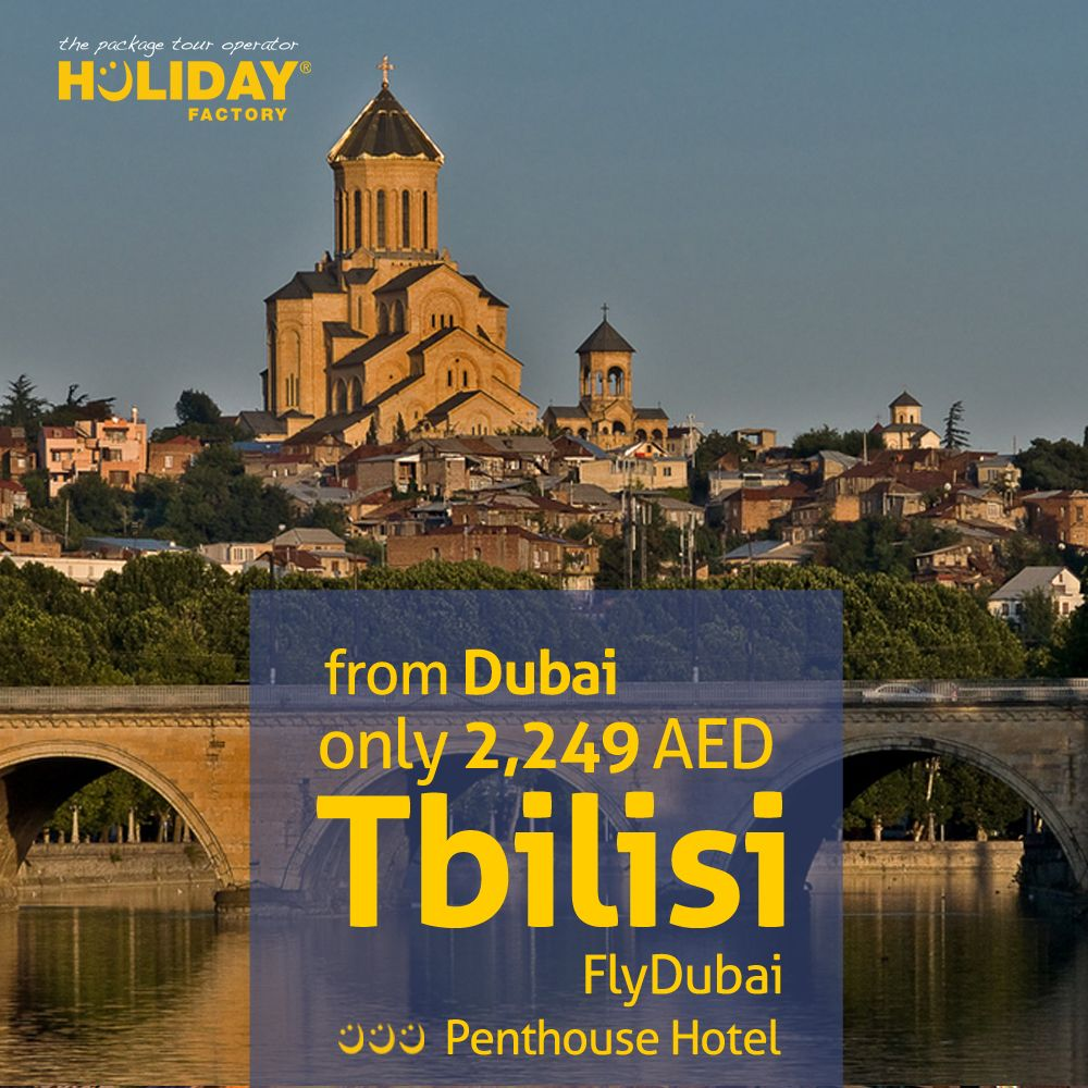 Christmas Travel Package Deals: Travel Packages From Riyadh To Turkey
