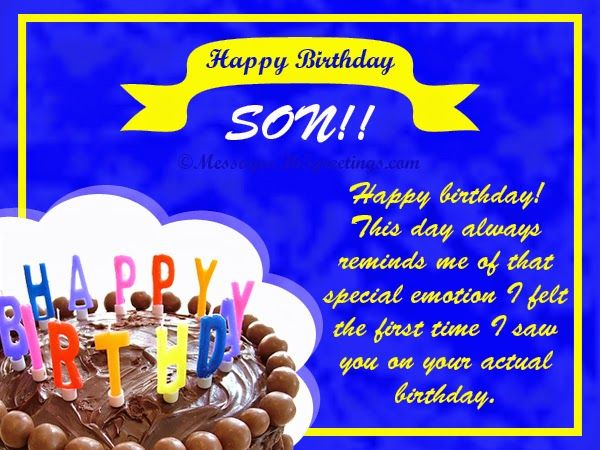 All wishes message wishes card Greeting card Birthday – Son Birthday Cards