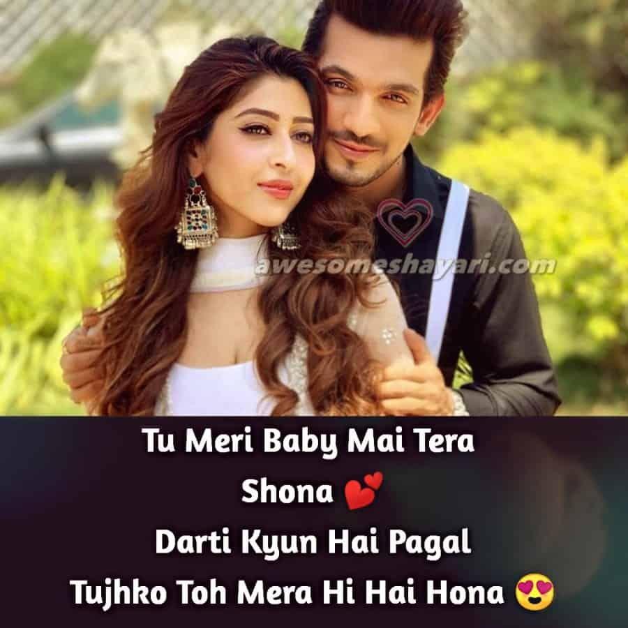 Cute Couple Romantic Shayari Dp Images Romantic Shayari Best Lyrics Quotes Cute Funny Quotes
