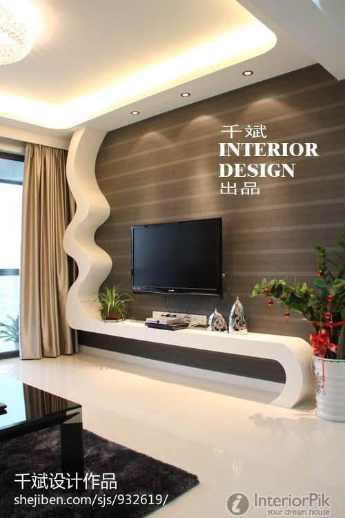 Modern Style Living Room Tv Cabinet Wall Design. Part 35