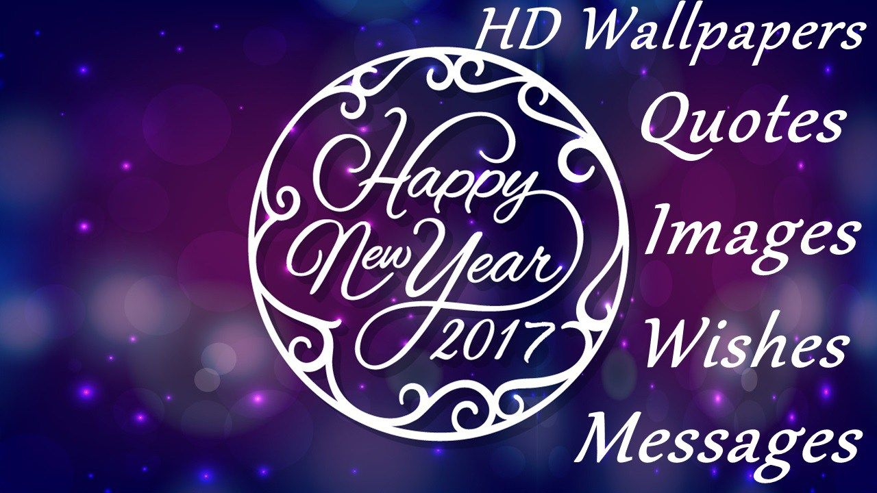 Happy new year 2017 quotes wishes messages images whatsapp dp happy new year 2017 quotes wishes messages images whatsapp dp kristyandbryce Choice Image