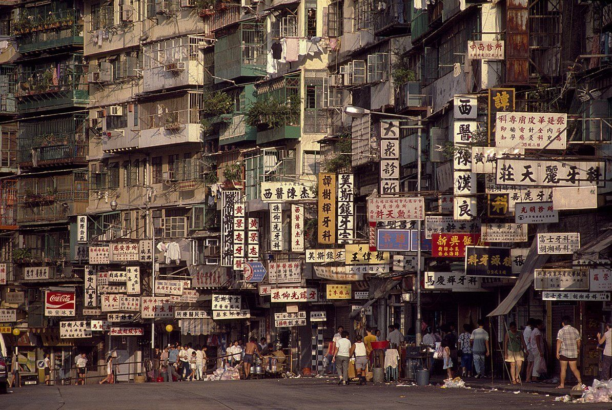 A Renegade Photographer Got Inside This Lawless Chinese City - Photographer captures madness real estate hong kong