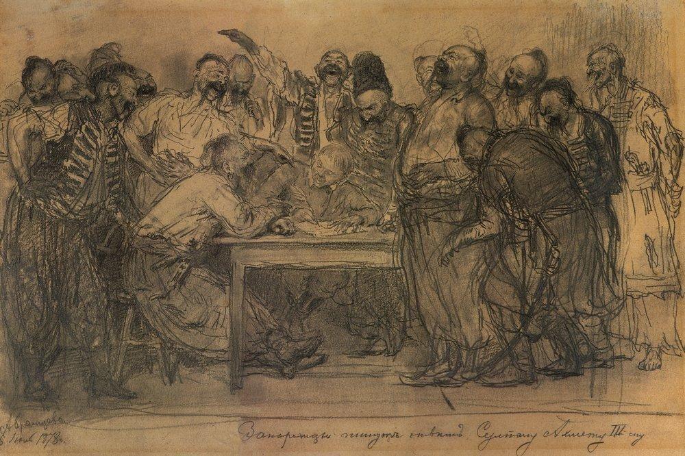 zaporozhtsy by ilya repin 1878 ilya repinrussian arta letter artiststudyromanticismpaintersdrawing