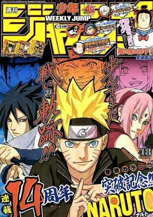 Shonen Jump cover. Naruto shippuden, team 7. Shojo
