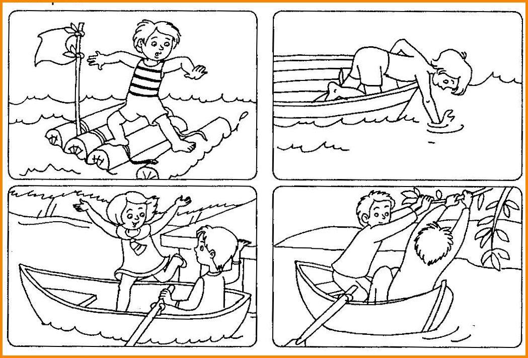 Раскраска безопасность на воде