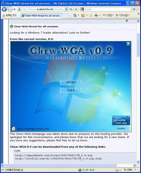 download yahoo messenger for windows 7 new version