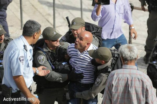 PHOTO: Palestinian journalist being &quot