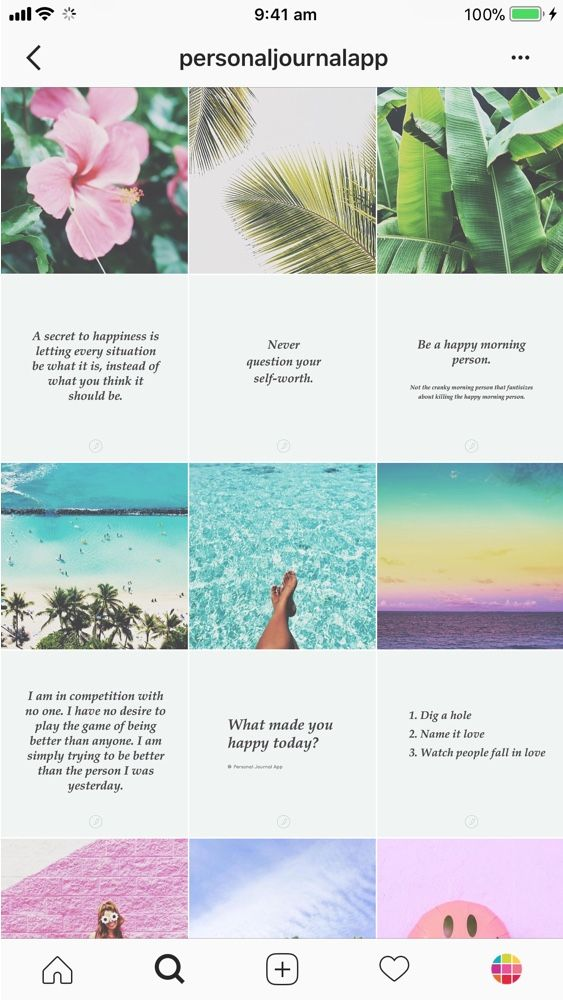 How to Make a Row by Row Instagram Feed Layout? (using
