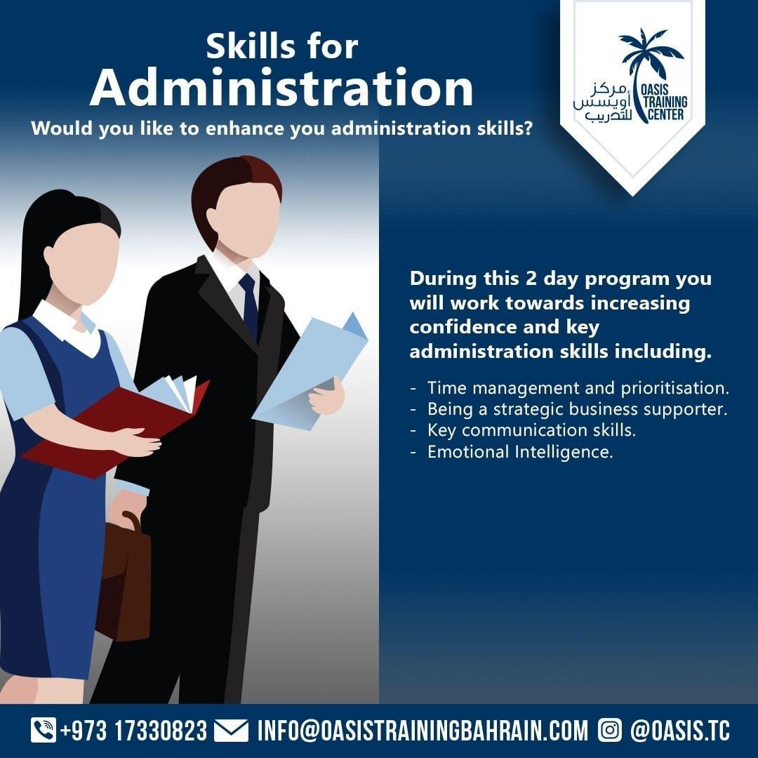 Skills For Admin Course Oasis Training Center Courses Bahrain Skills For Admin Course Oasis Training Skills Communication Skills Emotional Intelligence