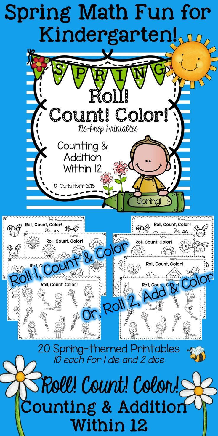 SPRING Roll! Count! Color! Worksheets for Counting and Adding Within ...