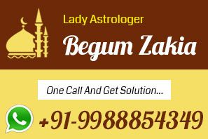 Pin by Begum Zakia on Lady Astrologer In India | Astrology, Marriage