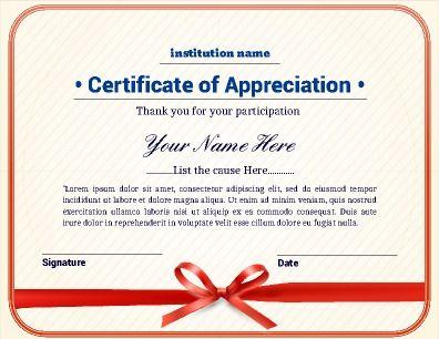 Certificate of Appreciation with a clean and fresh look Great for - certificate of participation free template