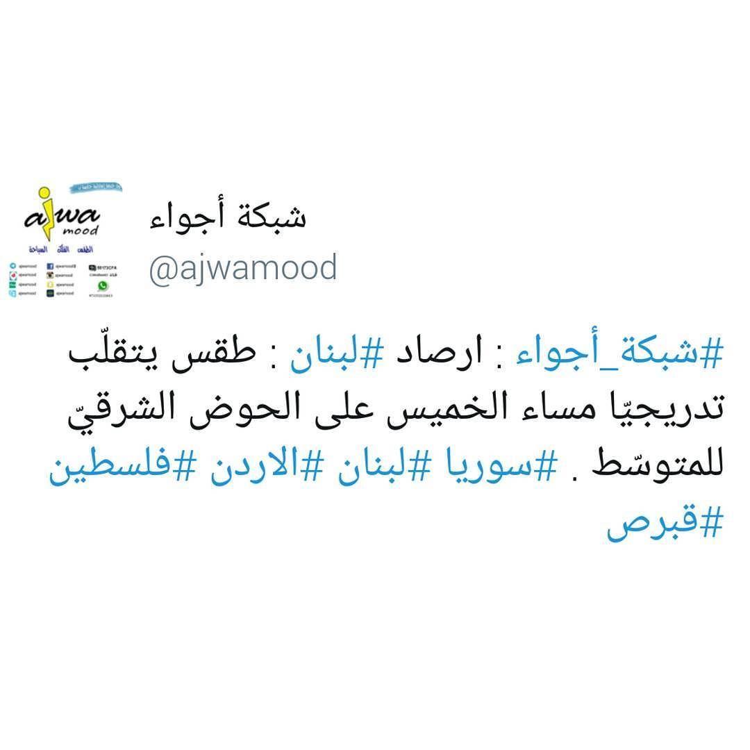 ينبع بعيون عربية On Instagram تغطية لعين عجلان في ينبع النخل والتي عاد جريان المياة بها بعد انقطاع دام ٣٠ عام بعد الأم House Styles Mansions House