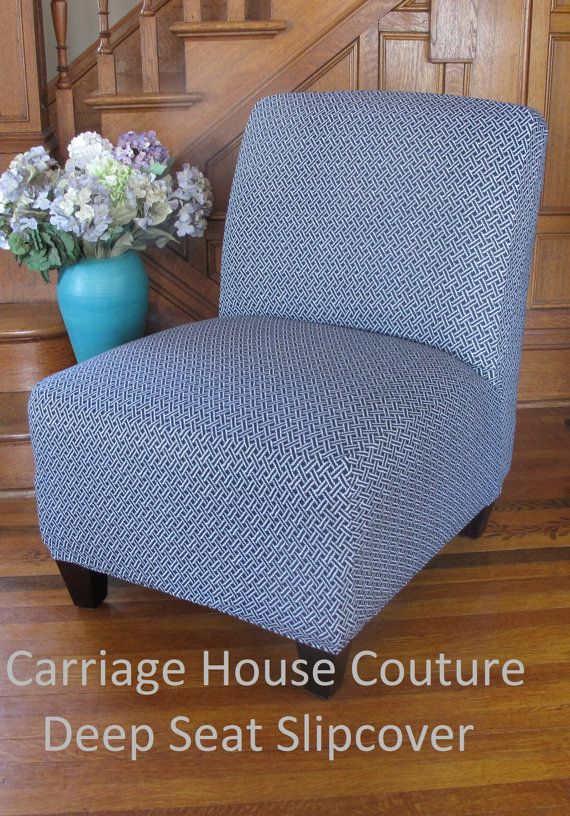 Slipcover Black White Weave Stretch Chair Cover For Armless
