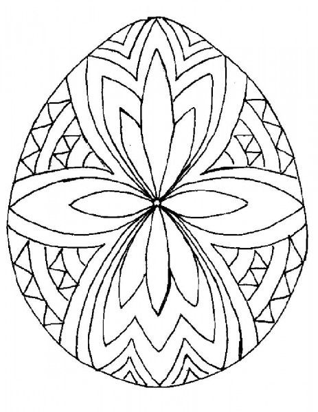 Easter Egg Design Coloring Pages 12 drawing Pinterest Easter