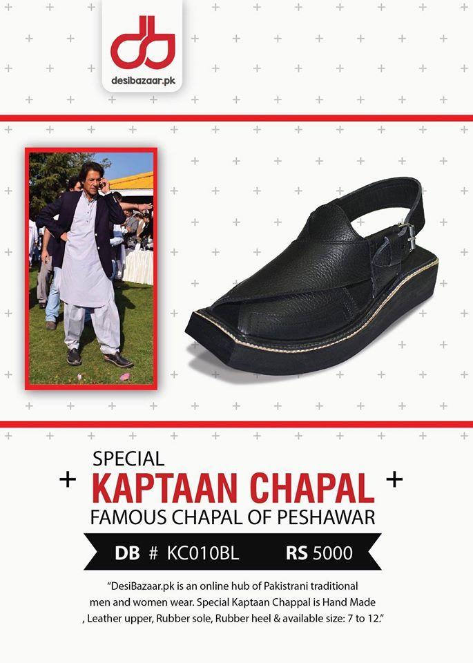 Kaptaan chappal online dating