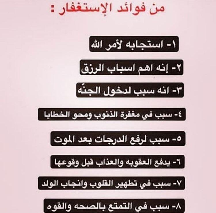 Pin By لا اله الا الله محمد رسول الل On إسلاميات Mobile Boarding Pass Boarding Pass