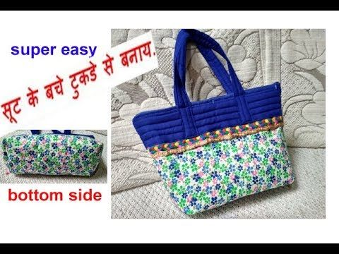 76719d2caa48 handmade shopping bag   lunch bag  handbag cutting and stitching in hindi   Travel Bag shoulder bag - YouTube