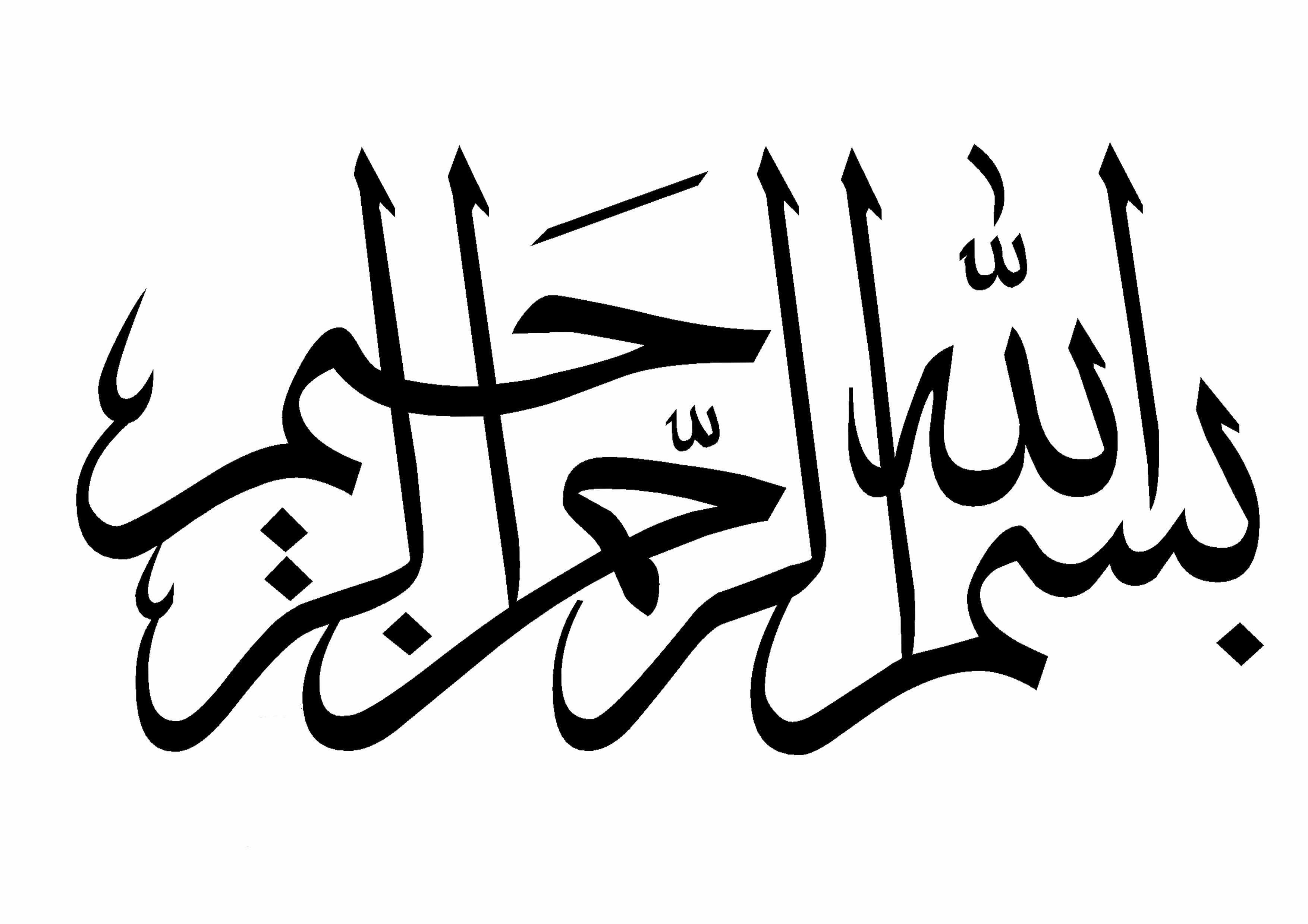 كتابًا متشابهًا adlı kullanıcının ٥. سورة المائدة