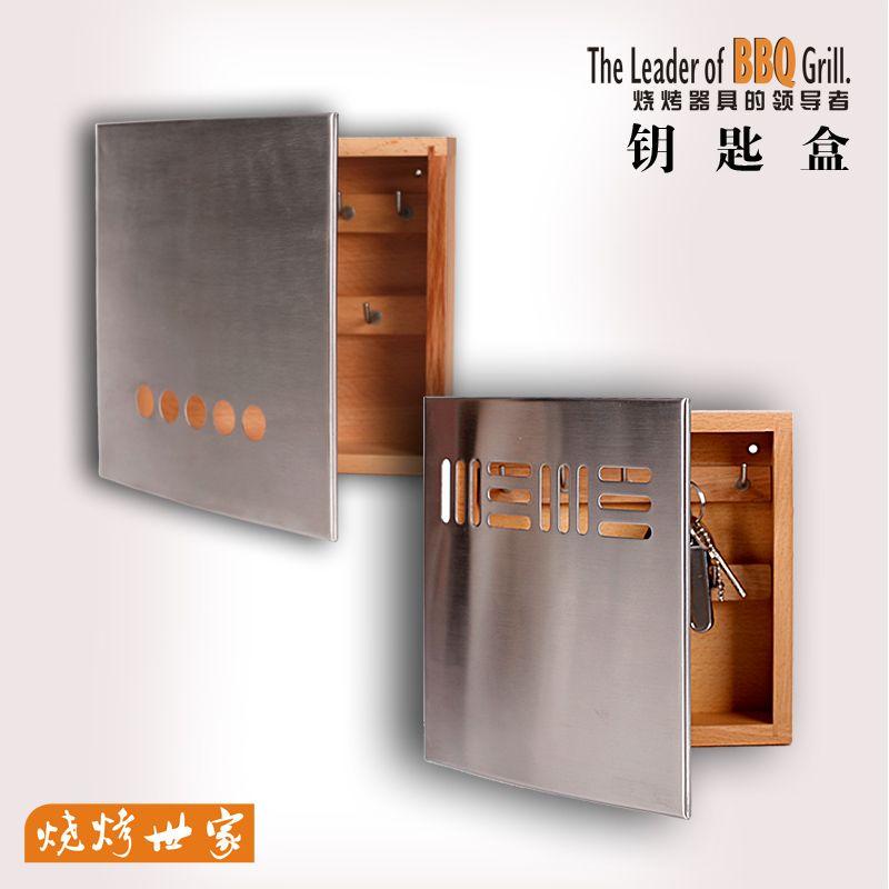 Llave de la caja para el hogar decoraci n de la pared for Gabinete de zapatos para la entrada
