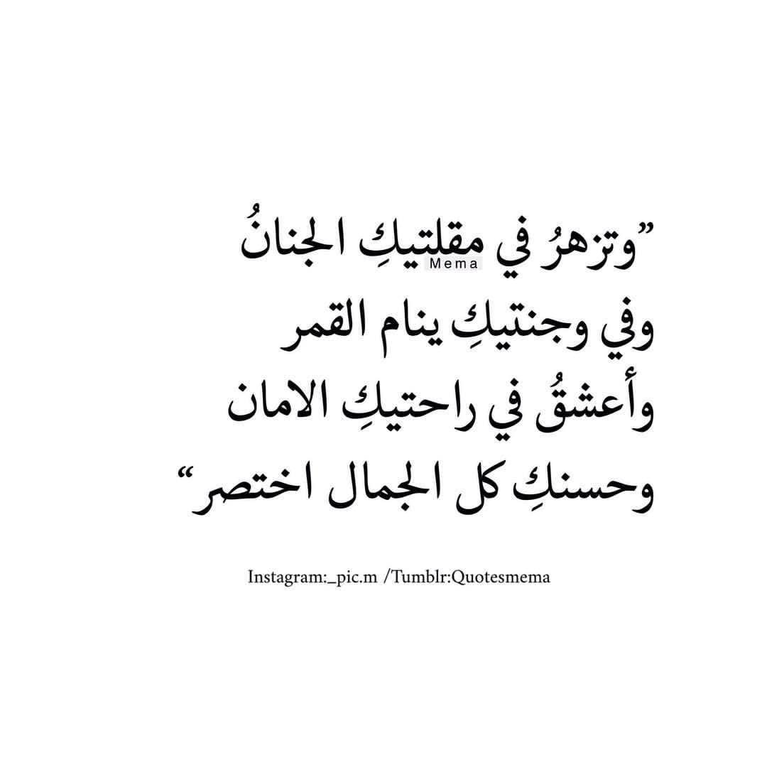 رائد الحموز Wallpaper Quotes Quotes Sayings