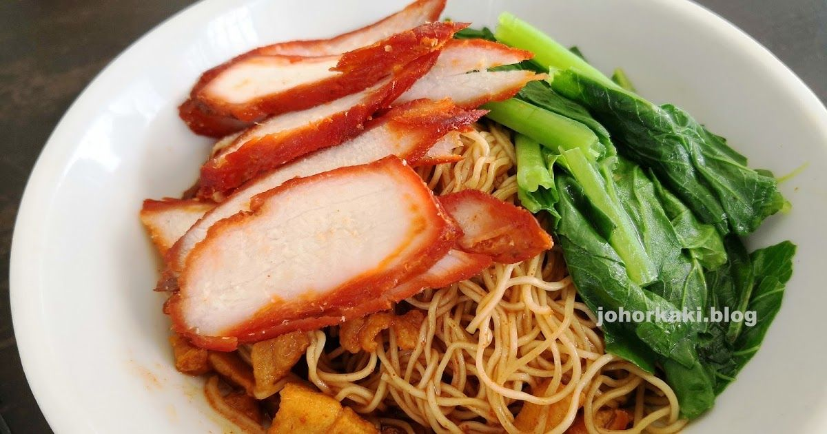 I Enjoyed Watching Edwin Toss Wanton Mee At Tien Tien Lai Kopitiam 桃园面家 But To Me The Best Thing About 桃园面家 Is Their Spri Halal Recipes Lean Pork Egg Noodles