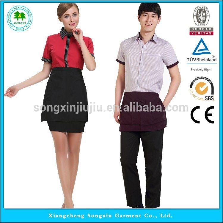 Best Hotel Uniforms,Restaurant And Bar Unisex Server Uniforms - employee uniform form