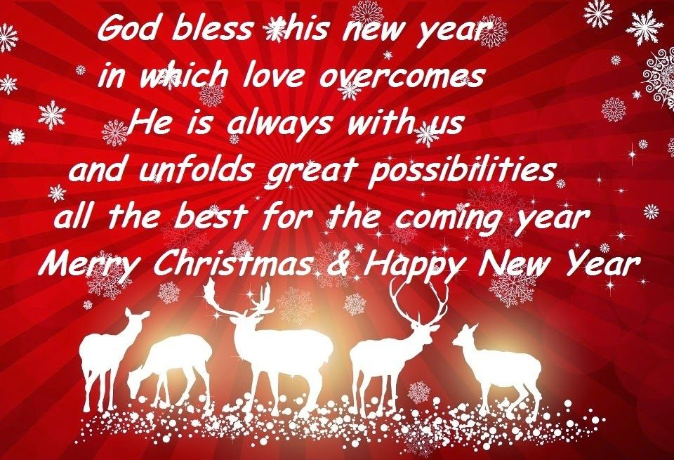 Christian New Year Greetings 2016
