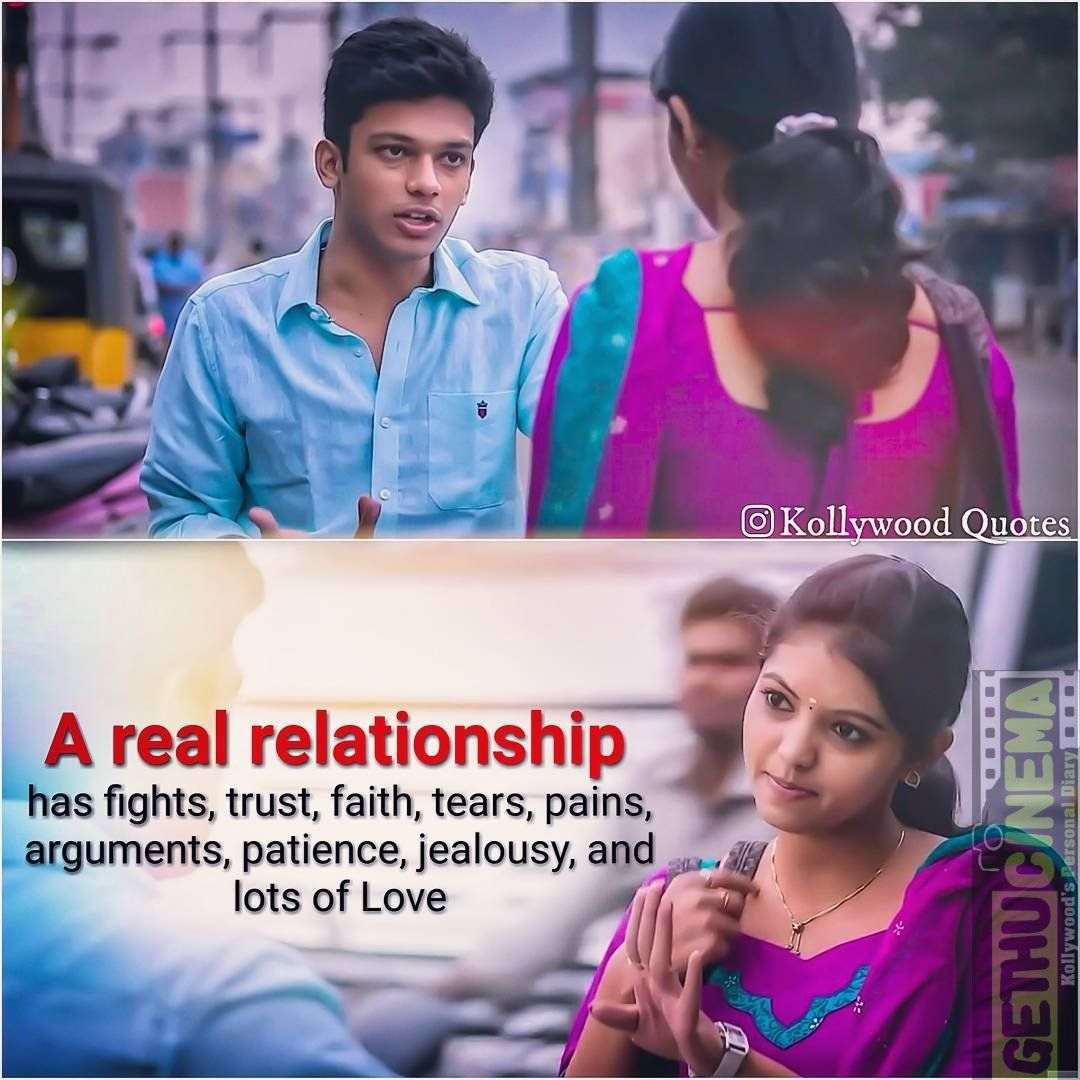 Kadhal Kan Kattudhe Movie Love Quotes And Memes Movie Love