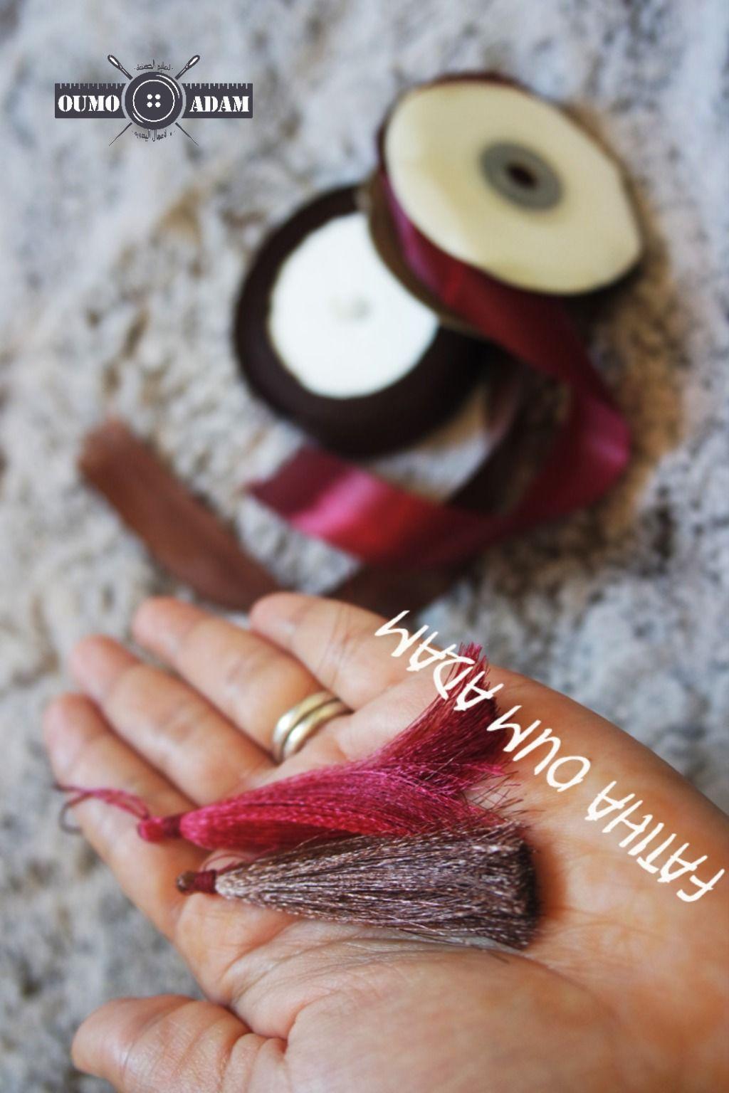 ام ادم لتعليم الصنعة و الأعمال اليدوية Beauty Lipstick