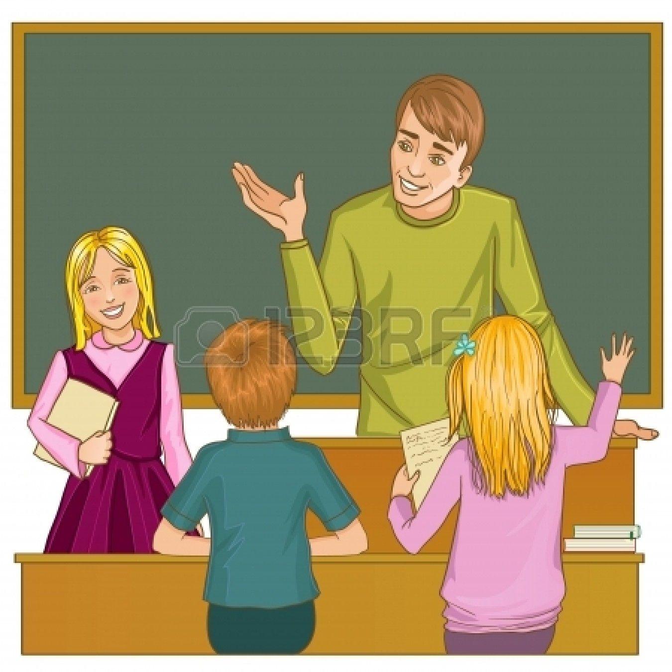 Stock Photo | Учитель, Дети и Класс