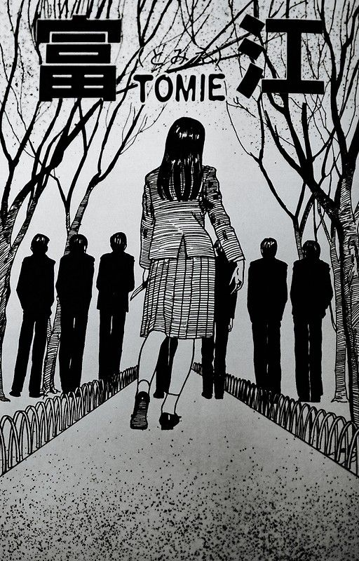 Tomie by Junji Ito Poster