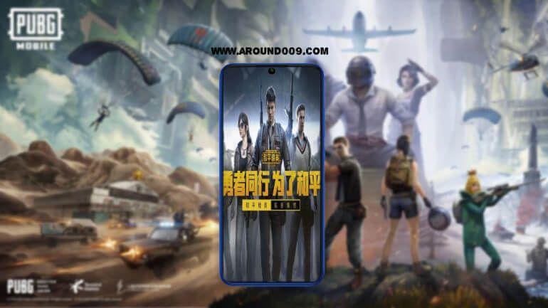 تحميل ببجي الصينية للايفون مجانا Pubg Chinese 2020 برابط مباشر للاندرويد Baseball Cards Cards Baseball