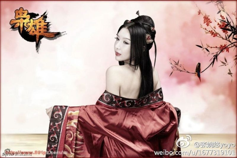 Zhang Wan You New Pictures