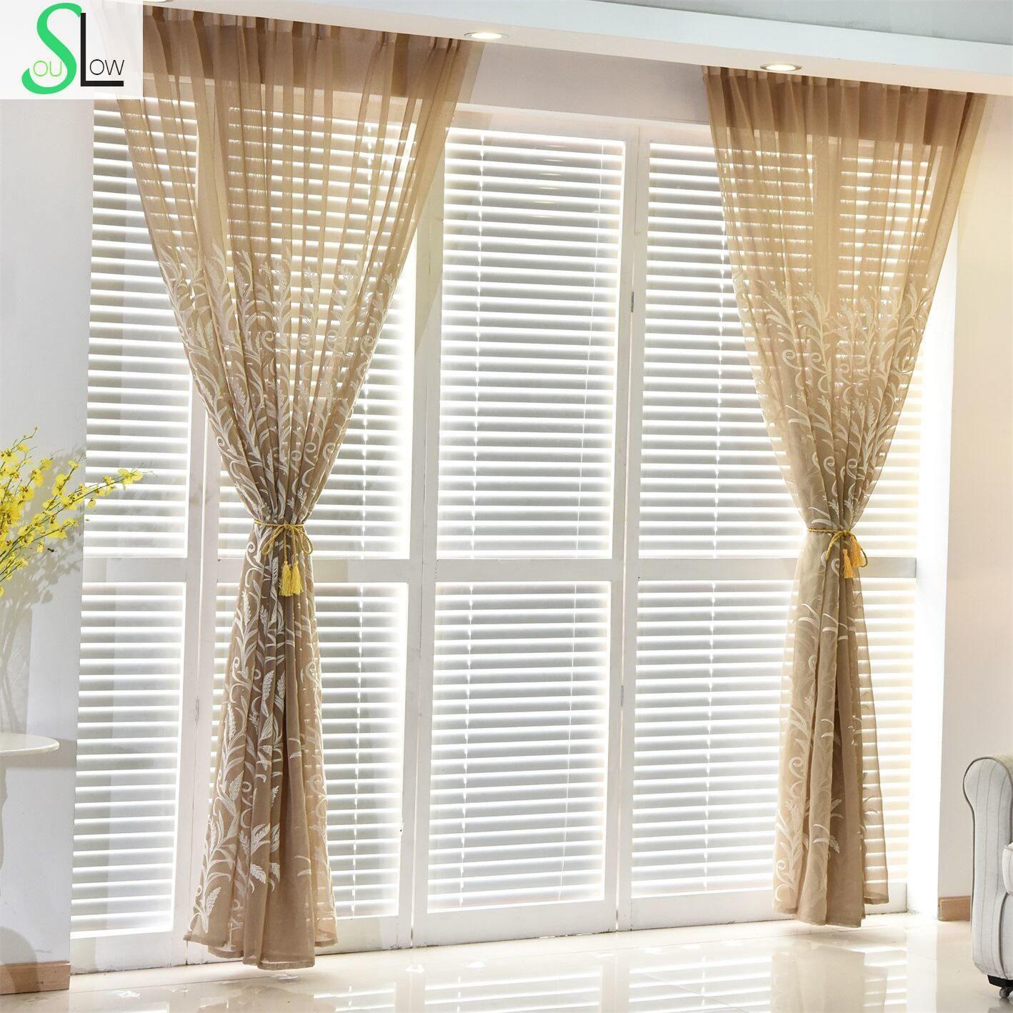Slow soul white blue light brown modern cotton curtain living room