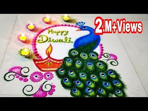 Rangoli | Latest Peacock Rangoli Designs | Diwali Rangoli | Rangoli Designs | Simple Rangoli | Diwali, Rangoli Art, Indian Rangoli, Diwali Rangoli, Rangoli Photos, Rangoli Images | 00:13:18 Minutes #rangolidesignsdiwali