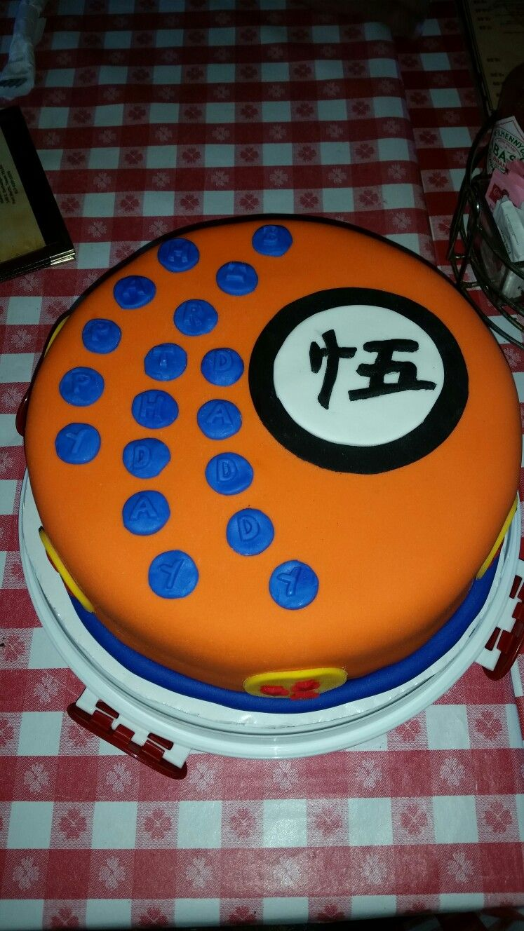 Dragon ball z birthday cake ideias pinterest for Decoration murale dragon ball z