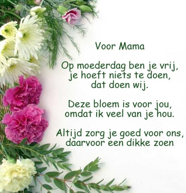 Mooi moederdag tekst for Dingen voor moederdag