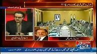 Fresh Up Guys: Live With Dr. Shahid Masood (Resignations Of PTI I...