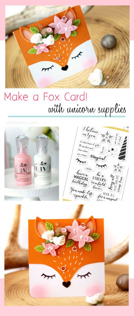 How to Create a Fox Card by Julia Stainton featuring Pinkfresh Studio