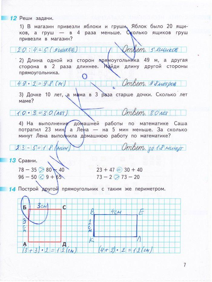 Готовое домашнее задание по алгебре за 8 класс с.м.никольский