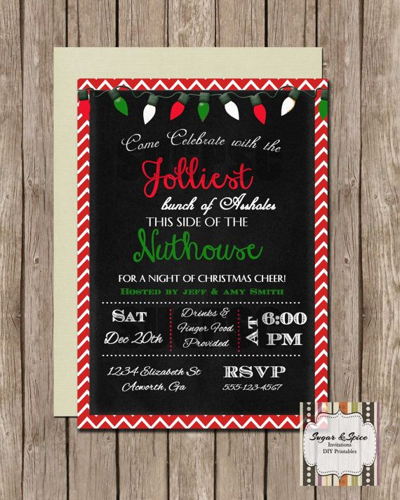 Christmas Invitation Christmas Party Invite by SugSpcInvitations
