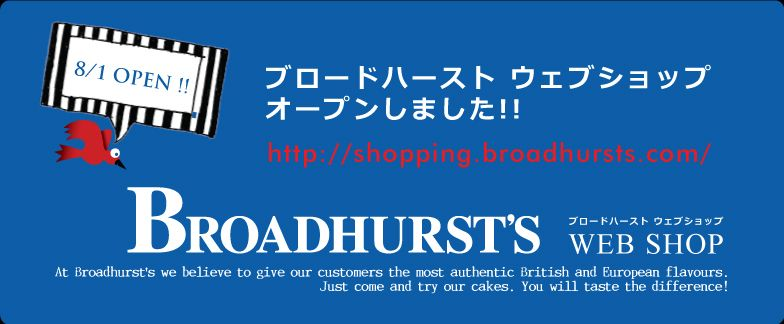 Why don't you try British Cake & Biscuits Chocolate with nice cup of tea♫ Have a tea time♡ #British #UK #Pastry #Biscuits #Shortbread #BROADHURST'S #Chocolate