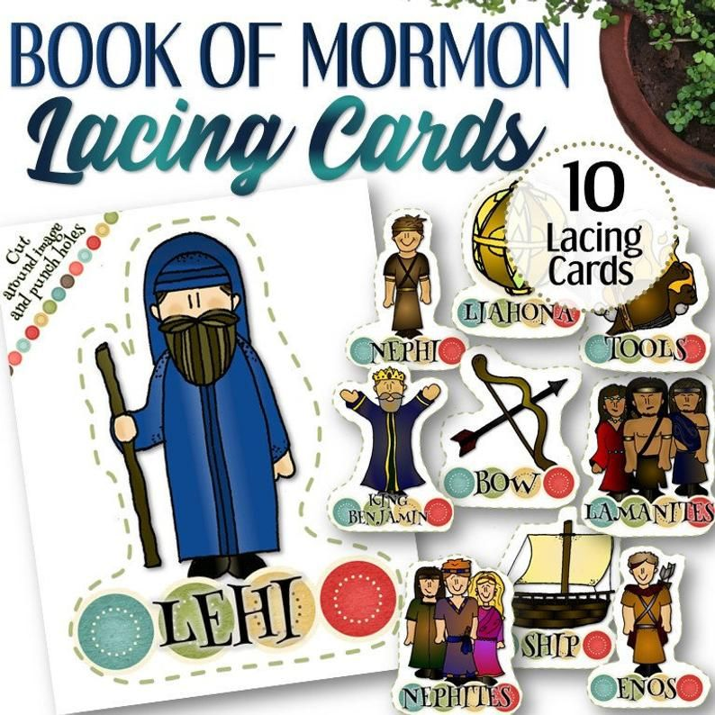 Lacing Cards Book Of Mormon Instant Download Book Of Mormon