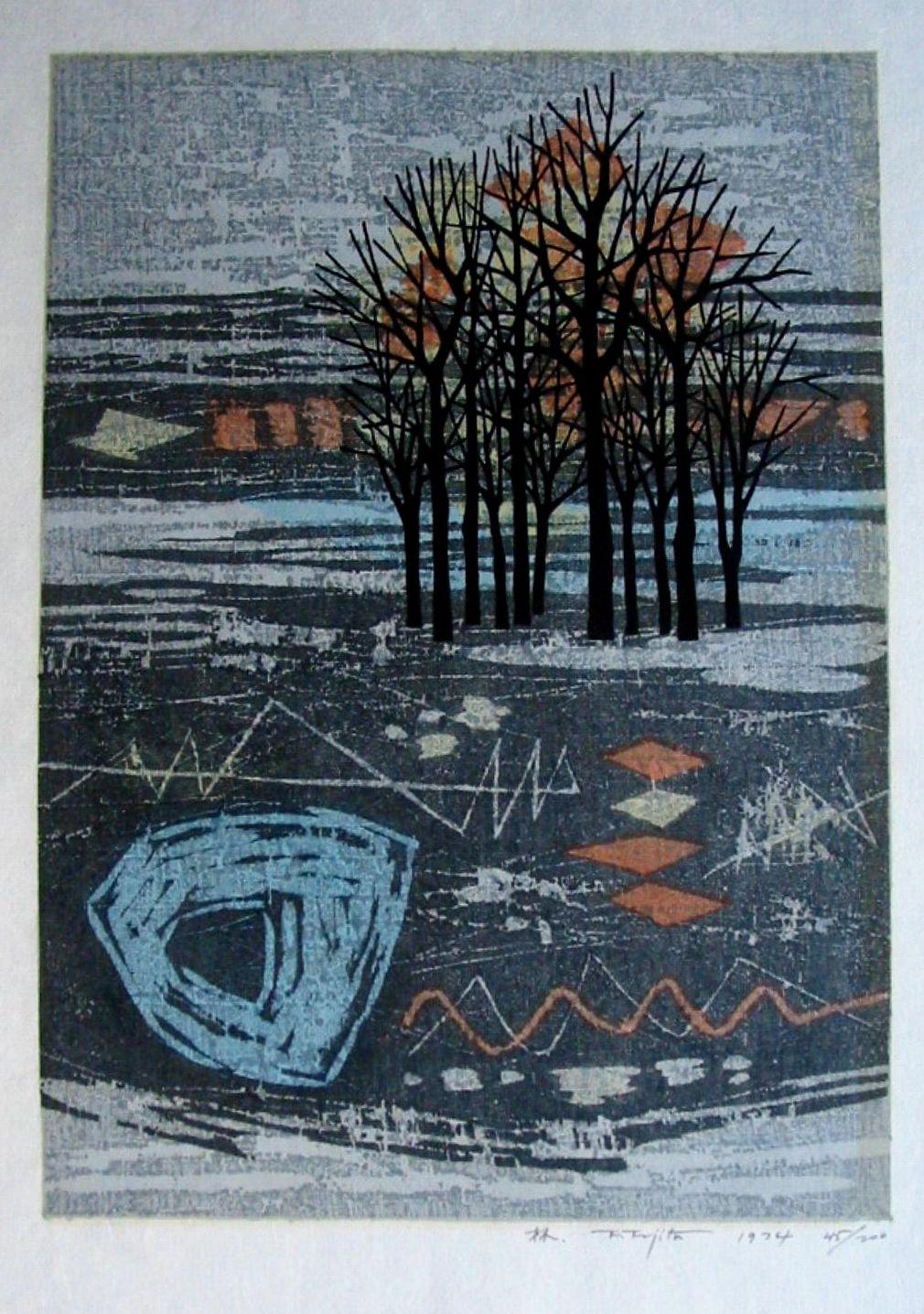 Grove of Trees (1974) Fumio Fujita